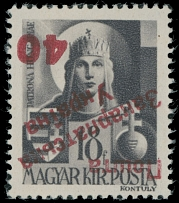 Carpatho - Ukraine - Second Uzhgorod Issue, 1945, inverted red surcharge ''40''