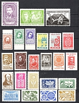 1961-68 Ukraine Underground Post Collection (MNH)