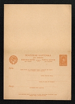 1929 Belarusian language USSR Standard Postal Stationery Postcard With a paid answer, Mint