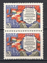 1959 USSR Socialist Contries Ministers of Telecommunications Meeting in Moscow Pair (Full Set, MNH)