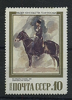 1988. No. 5907, ruler 12 1/4, Certificate of N. Mandrovsky. Without a sticker, it cannot be because they were glued to the