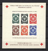 1945 Dachau Red Cross Camp Post, Poland (Block, with Watermark, Imperforated)