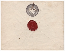 Postal stationery, No. 7B (Wz - mirror image.). The postal stationery was sent t