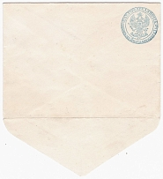 The envelope of the city post of St. Petersburg - No. 2 (form II, size 123x89 mm