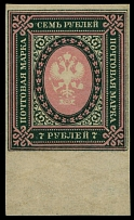 Imperial Russia, 1919, 7k green and pink, horizontal varnish lines