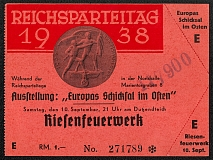 1938 Reich party rally of the NSDAP in Nuremberg. Ticket