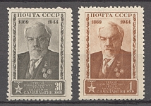 1944 USSR 100th Anniversary of the Birth of Chapligin (Full Set, MNH)
