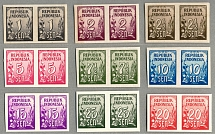 1951-55, 1 s. - 25 s., set of (18) in nine pairs, excluding SG 617,