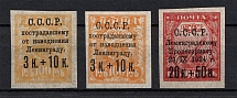 1924 For the Leningrad Proletariat, Soviet Union USSR (DIFFERENT Сolors, Thin Paper, MNH/MH)