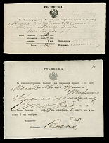 Imperial Russia 1843-58, three receipts of St. Petersburg General Post Office