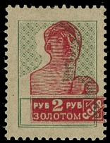 Soviet Union, 1924-25, definitive issue, worker 2r green and rose, perf 14½x15