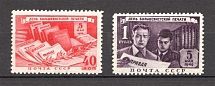 1949 USSR the Press Day (Full Set, MNH)