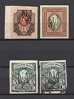 Kharkiv Type 3 - 1 Rub, Ukraine Tridents (MH/Canceled, Signed)