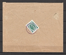 Mute Postmark of Krivoi Rog, Registered Letter, Corporate Envelope (Krivoi Rog, Levin #511.02)