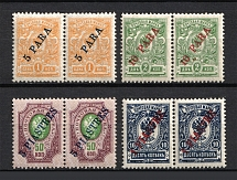 1909 Offices in Levant, Russia (Pairs, MNH)