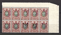 Kiev Type 2 - 35 Kop, Ukraine Tridents Block (MNH)