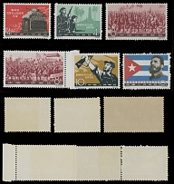 People's Republic of China, 1963, 4th Anniversary of the Cuban Revolution,