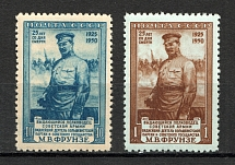 1950 USSR Frunze (Full Set, MNH)