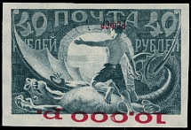 RSFSR Issues, 1922, inverted red surcharge 10,000r on 40r, small size