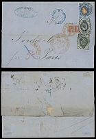 Imperial Russia - Poland 1870, three stamps  3k with