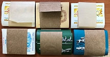 Vintage blocks of the USSR, large stock lot. Sheets 2003 L849-854 (12,000 rubles