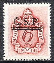 1945 Roznava Slovakia Ukraine CSP Local Overprint 6 Filler (MNH)