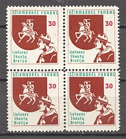 Lithuania Baltic Scouts Exile Block of Four `30` (MNH)