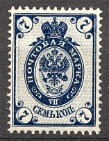 1889-92 Russia 7 Kop (Shifted Background, Print Error)