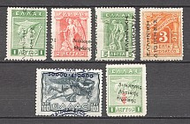 Greece Displaced Overprints Group