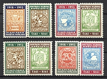 1953 The First Postage Stamps Of UNR Pairs Tete-Beche (Full Set, MNH)