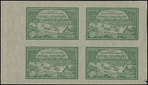 Volga Famine Relief Issue, 1921, 2250r green, printed on thin paper