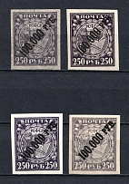 1922 100000R, RSFSR (DIFFERENT Paper)