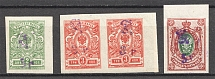 1920 Russia Armenia Civil War (Imperf, Type 3, Violet Overprints, CV $45, MNH)