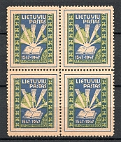 Lithuania Baltic Dispaced Persons Camp Meerbeck Block of Four `30` (MNH)