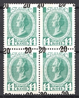 1916 Russia Block of Four 20 Kop (Shifted Overprint)