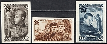 1947 USSR 29th Anniversary of the Soviet Army (Imperf, Full Set, MNH)