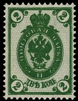 Imperial Russia 1902, 2k deep green, double impression of the frame variety