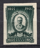 1944 Rimski-Korsakov, Soviet Union USSR (Spot on `M` in `Римский`, Print Error, MNH)