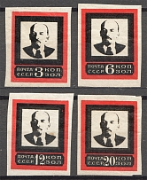 1924 USSR Lenin's Death (Imperf, Full Set)