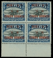 Bolivia 1930, Zeppelin issue, inverted red overprint on 25c in block of 4, NH/LH