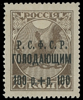 Famine Relief Surcharges, 1922, black error surcharge 100r+r100 on 70k brown,