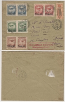 1924 USSR. Airmail. Registered letter (envelope). Moscow - Koenigsberg - Paris.