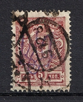 Kiev Type 2gg - 5 Kop, Ukraine Tridents (CV $110, Signed, Canceled)