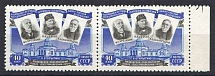 1954 USSR the Restoration of the Pulkov Observatory Pair (Full Set, MNH)