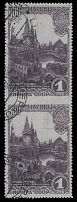 Soviet Union JUBILEE OF MOSCOW ISSUE: 1947,1r, pair imperforated between stamps