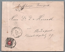 1883. International letter from Elizavetpol (21.03.1883) to Budapest (Austria-Hungary, 14.04.). via Moscow