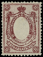 Imperial Russia 1912-16, 15k in brown lilac only, blue color is omitted