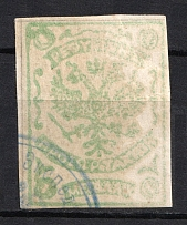 1899 1M Crete 2nd Provisional Issue, Russian Military Administration (GREEN-YELLOW Stamp)