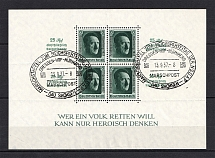 1937 Third Reich, Germany (Souvenir Sheet Mi. 11, RARE Special Commemorative Cancellation DRESDEN NURNBERG, CV $80)