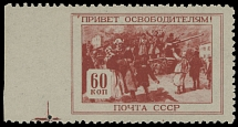 Soviet Union 1945, Europe Welcomes Liberators, 60k red
